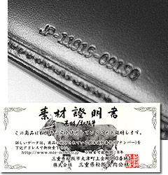 革職人こだわりの結晶……世界にたったひとつ『名前』を持った革財布。