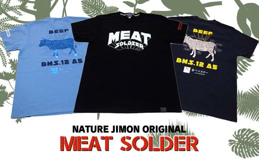 ミートソルジャーTシャツ2016「MADE IN MEAT」Tシャツ